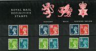 1988 3 regions Definitive Pack no.17 Presentation pack - Complete