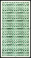 XS25 1/3 Scotland Regional Sheet 2 x 8mm Violet - Full sheet UNMOUNTED MINT/MNH