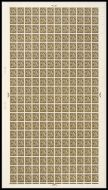 XG8 4d Sepia Guernsey Regional with flaws - Full sheet UNMOUNTED MINT