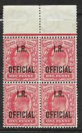 Sg O21 1d Red Edward VII I R OFFICIAL overprint block of 4 UNMOUNTED MINT