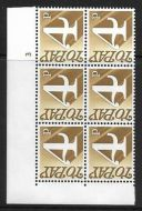 Spec Z67 4p 1970 Decimal Postage Due Cyl 3 No dot (f) PVAD UNMOUNTED MINT/MNH