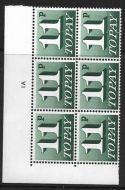 D85 Spec Z71 11p 1970 Decimal Postage Due Cyl 1A No dot (f) PVAD UNMOUNTED MINT
