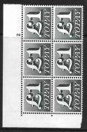 Spec Z74 £1 1970 Decimal Postage Due Cyl 2 No dot (f) PVAD UNMOUNTED MINT/MNH