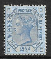 1880 - 1883 Sg 157 2½d Blue plate 17 Superb example UNMOUNTED MINT