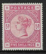 Sg 180 5s Rose Wmk Anchor White paper Lettered H-B with RPS Cert UNMOUNTED MINT