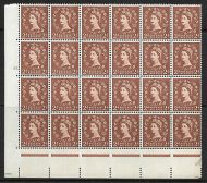 S38f 2d Wilding Edward Crown cyl 13 Dot with variety Tadpole Flaw UNMOUNTED MINT