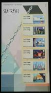 2015 Royal Mail Sea Travel post  Go PG 20 UNMOUNTED MINT
