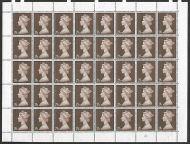 1969 machin hi-value sheet set - Complete set of 4 values UNMOUNTED MINT/MMH