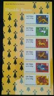 2014 Royal Mail Heraldic Beasts post  Go PG 19 UNMOUNTED MINT