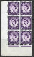 3d Wilding Multi Crown on Cream Cyl 28 Dot perf A(E/I) UNMOUNTED MINT