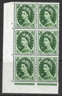 9d Wilding Multi Crown on Cream Cyl 1 Dot perf A(E/I) UNMOUNTED MINT