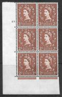 2d Wilding Multi Crown on White Cyl 23 No Dot perf A(E/I) UNMOUNTED MINT