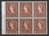 SB78d 2d Wilding listed variety - Shamrock flaw R.1/3 UNMOUNTED MINT/MNH