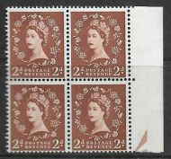 S38o 2d Wilding with listed variety - white flaw on crown UNMOUNTED MINT