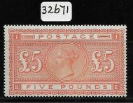 1884 Sg 137 £5 Orange Wmk Anchor Lettered B-E with Certificate UNMOUNTED MINT