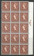S38o 2d Wilding with listed variety - white flaw on crown UNMOUNTED MINT/MNH