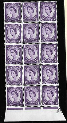 S71e 3d Wilding multi crowns white - with listed variety UNMOUNTED MINT