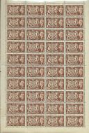 Sg 512 1951 £1 Brown Festival of Britain in full sheet UNMOUNTED MINT