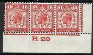 1929 1d PUC Control K29 Marginal Strip of 3 UNMOUNTED MINT MNH