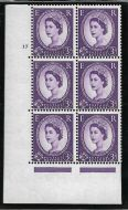 3d Wilding Edward Crown cyl 17 No Dot Perf A(E I) UNMOUNTED MINT