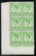 7d Wilding Edward Crown cylinder 2 No Dot perf type A(E I) UNMOUNTED MINT