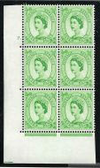 7d Wilding Edward Crown cylinder 2 Dot perf type A(E I) UNMOUNTED MINT MNH