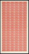 1951 GVI 2½d Festival of Britain set Full Sheet UNMOUNTED MINT MNH