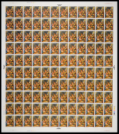 Sg 756d 1967 Christmas 3d - Phosphor Omitted In Full Sheet UNMOUNTED MINT