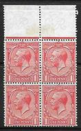 Sg 357h 1d Q for O variety Block of 4 - R.1 4 UNMOUNTED MINT MNH
