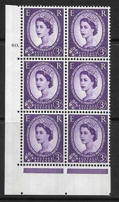 3d Blue Phosphor on White cylinder 60 Dot perf A(E I) UNMOUNTED MINT