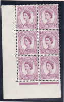 6d Wilding Multi Crown on Cream Cyl 7 No Dot perf A(E I) UNMOUNTED MINT