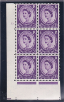 3d Wilding Multi Crown on Cream Cyl 33 Dot perf A(E I) UNMOUNTED MINT