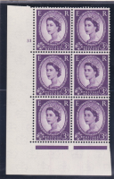 3d Wilding Multi Crown on Cream Cyl 31 No Dot perf A(E I) UNMOUNTED MINT