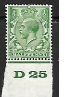 ½d Bright Green Block Cypher Spec N33-4 Control D25 imperf UNMOUNTED MINT MNH