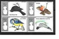 1966 Birds (Ord) - Sg 696  699wi - Watermark Inverted UNMOUNTED MINT
