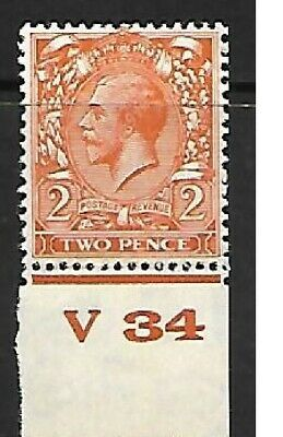 N36(3) 2d Yellow Orange Block Cypher Control V34 imperf UNMOUNTED MINT