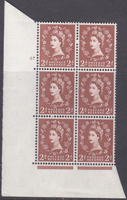 2d Wilding Multi Crown on Cream Cyl 27 No Dot perf A(E I) UNMOUNTED MINT