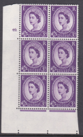 3d Wilding Multi Crown on Cream Cyl 49 Dot perf A(E I) UNMOUNTED MINT