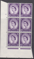 3d Wilding Multi Crown on Cream Cyl 54 No Dot perf A(E I) UNMOUNTED MINT