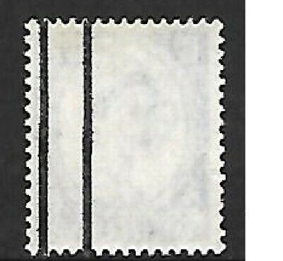 Sg 592b (S72b) 3d graphite misplaced lines 2 lines to left UNMOUNTED MINT