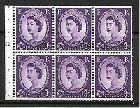 SB90 Wilding booklet pane Edward Crown perf type I cyl K2T No Dot UNMOUNTED MNT