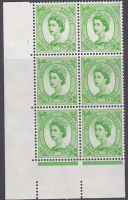 7d Wilding Multi Crown on White Cyl 1 No Dot perf A(E I) UNMOUNTED MINT MNH