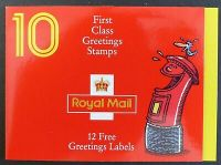 KX3 1991 Laughing Pillar Box Greetings Barcode Booklet - complete