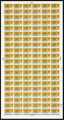1965 United Nations 3d Phos Cyl 1A-1C Dot full complete sheet UNMOUNTED MINT