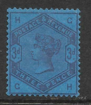 Green & Lilacs 1883-1884
